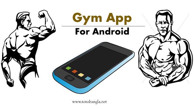 gym app logo