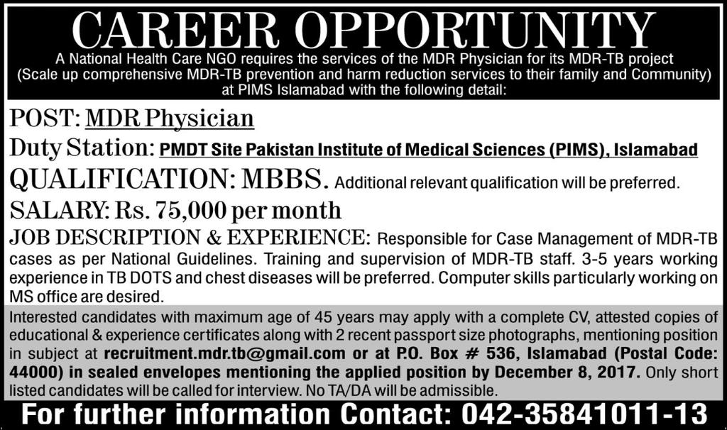 Jobs In National Healthcare NGO Islamabad Nov 2017