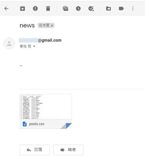 scrapy_sending_gmail