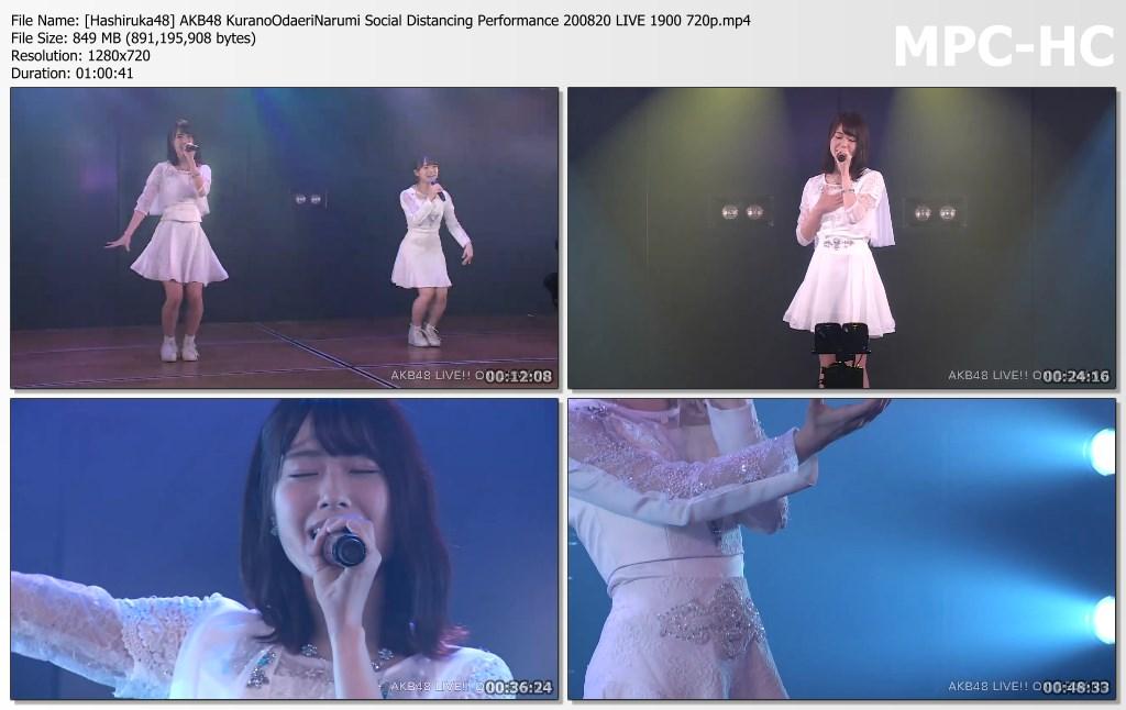 AKB48 KuranoOdaeriNarumi Social Distancing Performance 200820 LIVE 1900