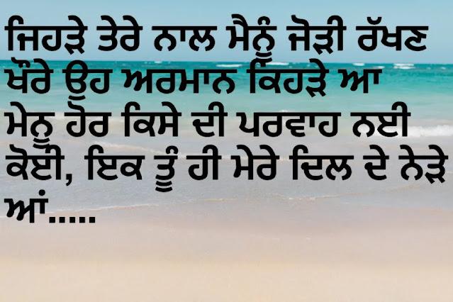 whatsapp sad love status