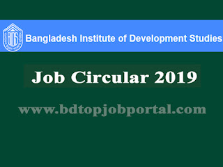 Bangladesh Institute of Development Job Circular 2019