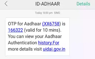 aadhar card mobile se kaise dekhe