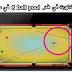 3 تطبيقات اشتهرت في هكر 8 ball pool على سوق بلاي