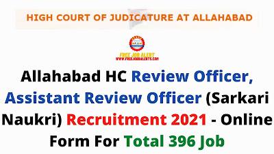 Free Job Alert: Allahabad HC Review Officer, Assistant Review Officer (Sarkari Naukri) Recruitment 2021 - Online Form For Total 396 Job