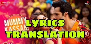 Mummy Kasam Lyrics in English | With Translation | – Coolie No. 1