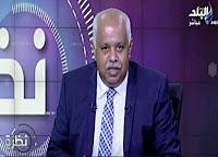 برنامج نظرة حلقة الجمعة 25-8-2017 مع حمدى رزق و الشيخ شحات العزازى
