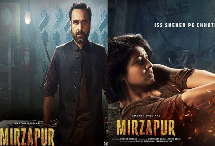 Watch Mirzapur Season 2 Web Series Online on Amazon Prime
