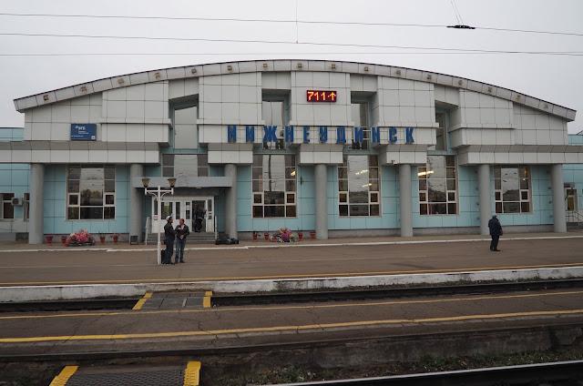 Транссибирская магистраль, станция Нижнеудинск