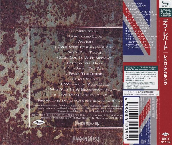 DEF LEPPARD - Retro Active [Japanese SHM-CD] Out Of Print back
