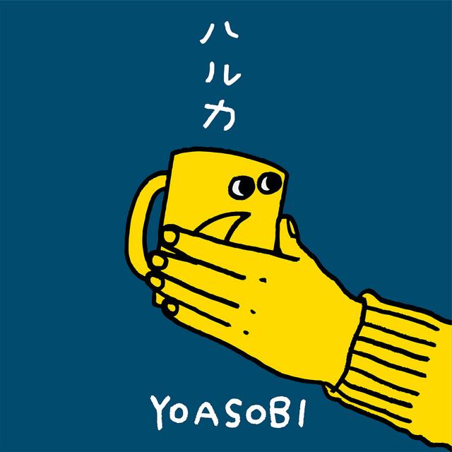 [Lirik] YOASOBI - Haruka (Terjemahan Indonesia)