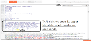 Code box kya hota hai Blogger me code box kaise add Kare