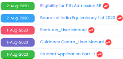 11thadmission User Manual