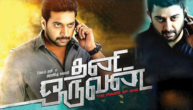 Thani Oruvan - Movie Review Creatikaa