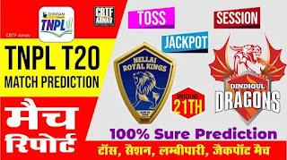 TNPL 2021 NRK vs DD TNPL T20 21st Match 100% Sure Today Match Prediction Tips