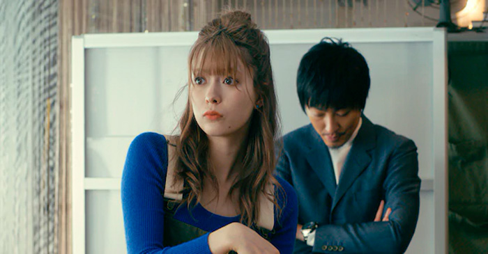 Kiss Cam! Come On, Kiss Me Again film - Hana Matsumoto