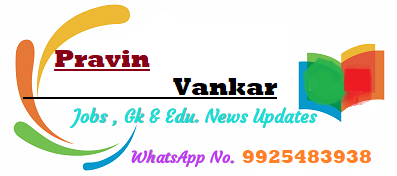 jbbk education :: Pravin Vankar