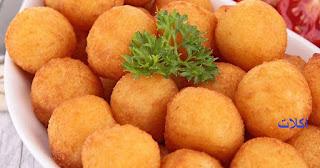 طريق عمل كرات البطاطس بالجبن