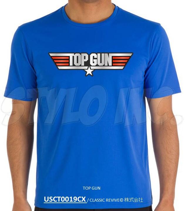 USCT0019CX TOP GUN
