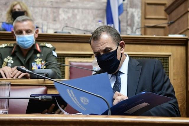 Παναγιωτόπουλος για φρεγάτες: Σύντομα η αξιολόγηση των προτάσεων