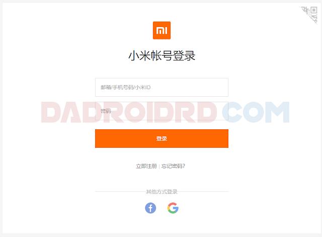 Cara UBL Xiaomi terbaru 2019