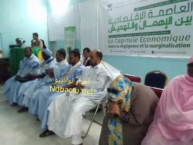 نواذيبو : حزب تواصل ينتقد أزمة المياه و الكهرباء بالمدينة..- صور من المهرجان