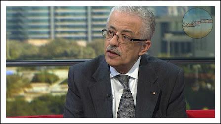 طارق شوقي ينافس عمرو دياب | حفلات الهضبة تهدد مجانية التعليم