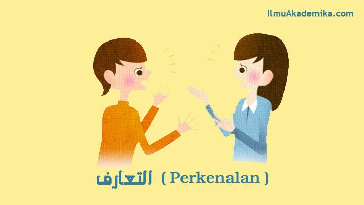 dialog bahasa arab 3 orang perempuan tentang perkenalan