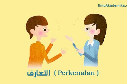 Contoh Percakapan Bahasa Arab 3 Orang Perempuan Tentang Perkenalan (Taa'ruf)
