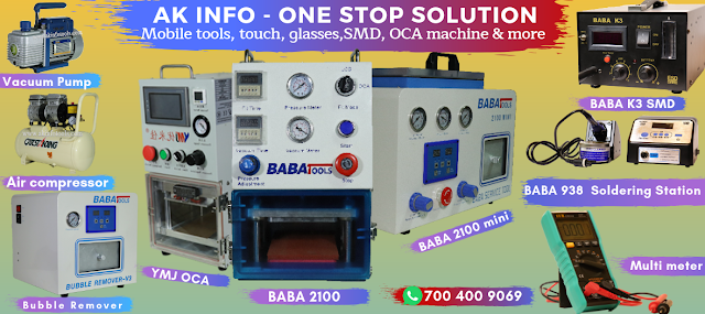 oca machine latest | oca machine manufacturers