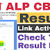 Railway ALP CBT-2 Result Link Activate Check Your Result