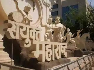 Mpsc Geography Notes Maharashtra Nirmiti महाराष्ट्र निर्मिती