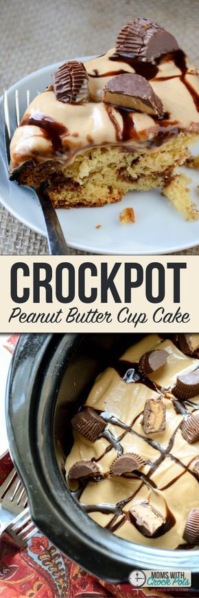 This is the holy grail of crock pot dessert recipes. You have to try this amazing Crockpot Peanut Butter Cup Cake Recipe!