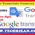Google Translator English To Hindi Apps Latest Version Download ForAndroid