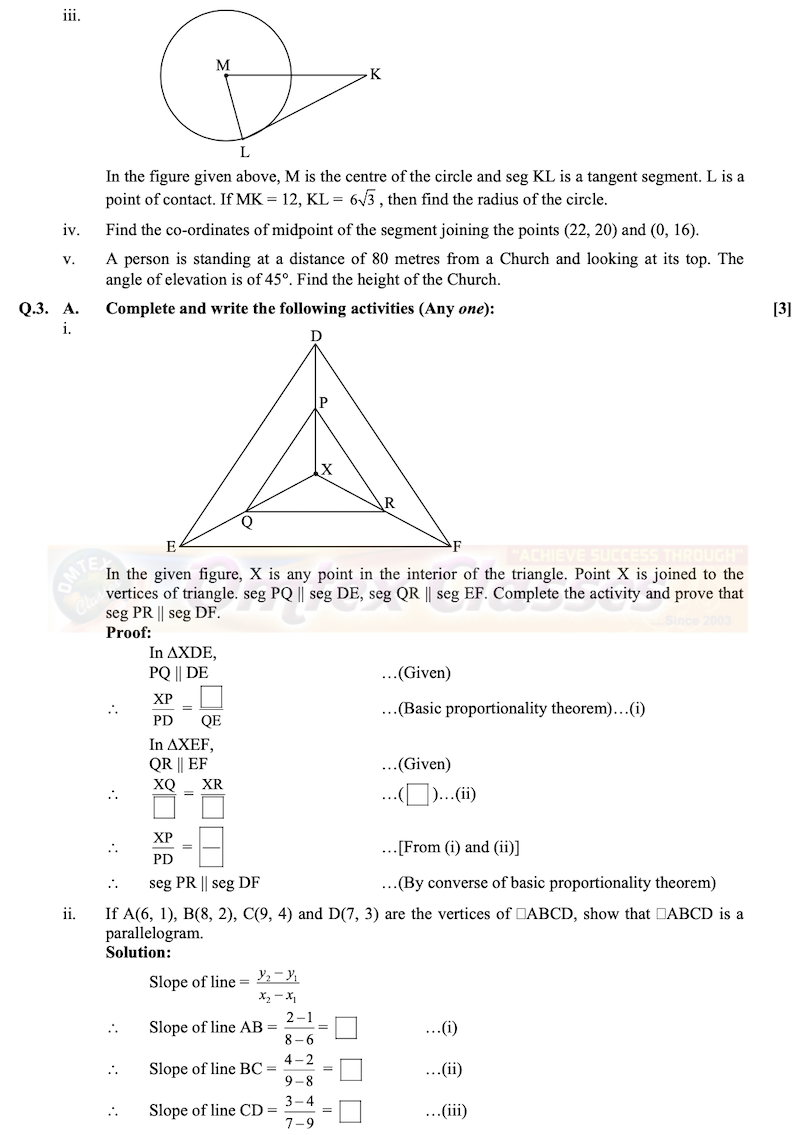 SSC Maths Question Paper 2020 - Part 2 - March - English Medium - Std 10th Maharashtra Board