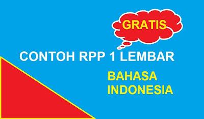 Contoh RPP 1 Lembar Bahasa Indonesia SMP MTs Tahun 2021
