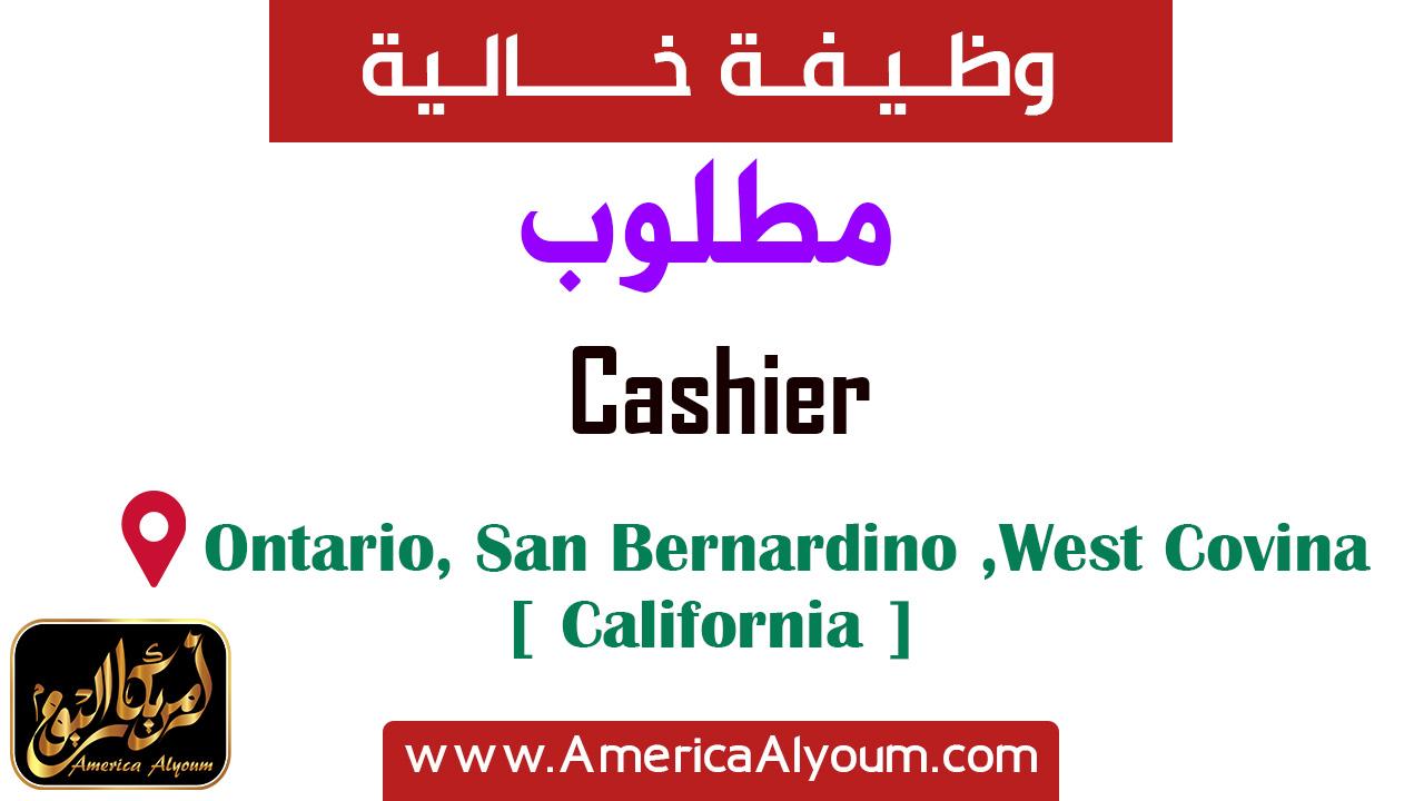 Urgent Hiring in California: Cashier in Gas Station