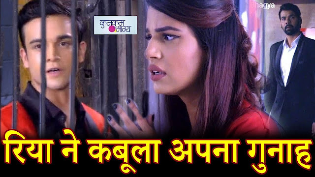 Upcoming Twist and Turns in Zee Tv Kumkum Bhagya