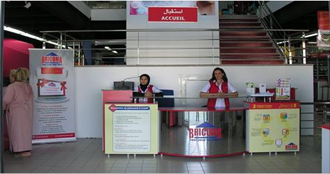 في الأمن والإستقبال والبيع والتجارة.. الشركة التجارية بريكوما تعلن عن حملة توظيف بدون تجربة مهنية