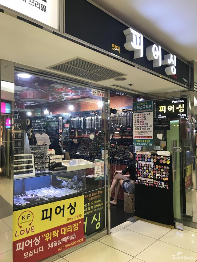 Summer Getaway: All About Jungangno Underground Shopping Center