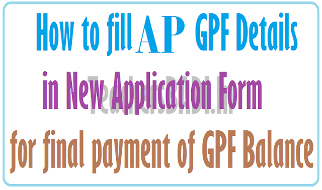 AP GPF Details,application form,gpf final payment
