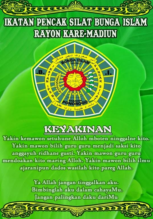 Bunga Islam Vs Psht : bunga, islam, 1000+, Gambar, Bunga, Islam, Paling, Keren