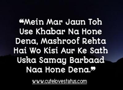 broken heart hindi quotes