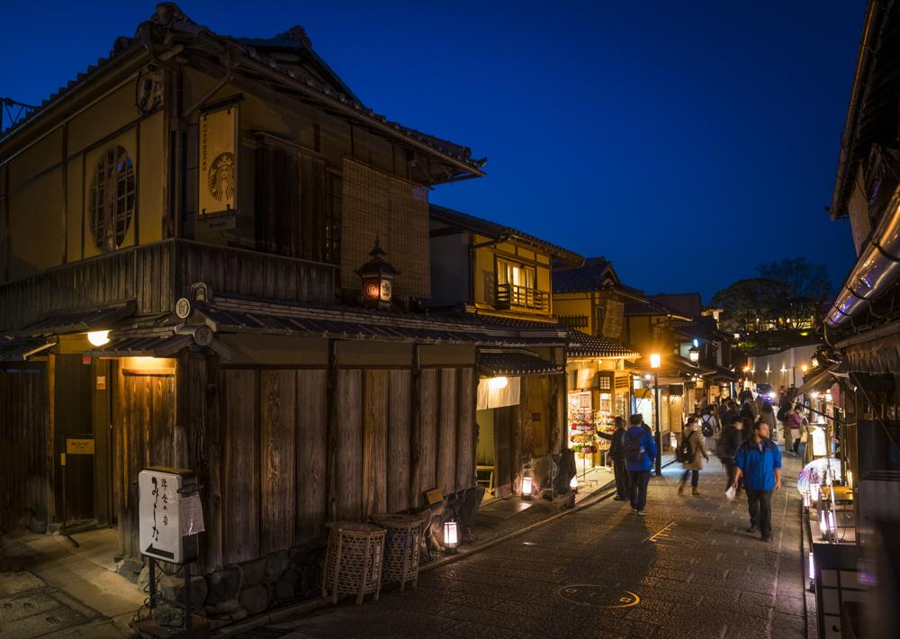 Keindahan Malam di Higashiyama