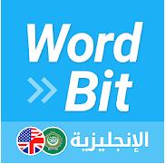 افضل 11 تطبيقات  لتعلم اللغة الانجليزية 2021