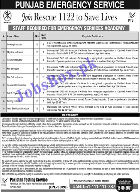 rescue-1122-jobs-2021-apply-online