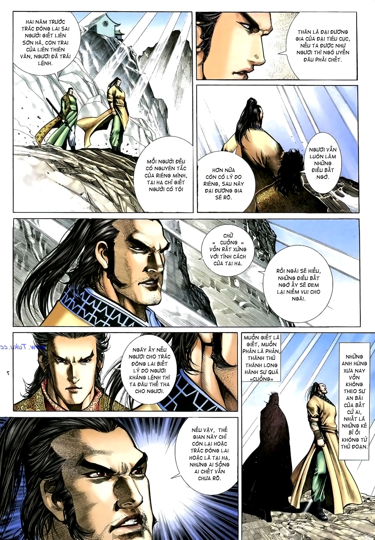 Anh hùng vô lệ Chap 15: Hổ thét long gầm người cạn chén  trang 8