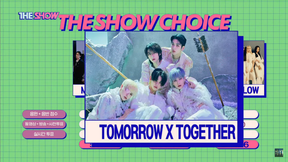 TXT Takes Home the First Winning Trophy For '0X1=LOVESONG'
