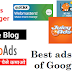List of top 5 ads network for blogger in 2021 | Best ads alternative of Google adsense