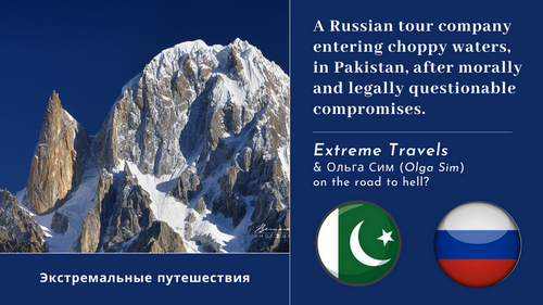 Russian Extreme Travels, Hunza